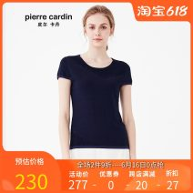 Wool knitwear Summer of 2019 Short sleeve Viscose 71% (inclusive) - 80% (inclusive) singleton  Condom have cash less than that is registered in the accounts routine commute Self cultivation Low crew neck routine Solid color Condom lady P83KW01N0 35-39 years old Pierre Cardin / Pierre Cardin dark blue