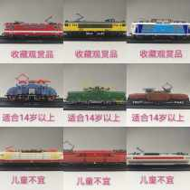 Train model Other / other Other toys 12 years old Chinese Mainland locomotive 1-87 Electric locomotive finished product other 102 103 104 105 108 110 111 112 113 114 116 119 120 121 122 124 125 126 127 128 118 106 123 115 other 7153101-7153128