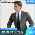 man 's suit dark grey Seven seven Fashion City routine A44 A46 A48 A50 A52 A54 B44 B46 B48 B50 B52 119C71080 Polyester fiber 80.8% regenerated cellulose fiber 16.9% polyurethane elastic fiber (spandex) 2.3% Autumn 2020 standard A single breasted button Other leisure Back middle slit youth autumn