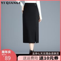skirt Winter 2020 M L XL 2XL 3XL 4XL black Mid length dress commute High waist skirt Solid color Type H 25-29 years old YQGA8684 Wool According to shallow case zipper Korean version Pure e-commerce (online only)