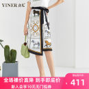 skirt Summer 2020 36 38 40 42 44 46 yellow Mid length dress commute Natural waist A-line skirt Animal design Type A 30-34 years old More than 95% Sound polyester fiber Ol style Polyester 100% Pure e-commerce (online only)