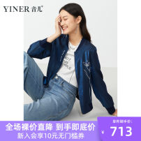 short coat Spring 2021 36 38 40 42 44 46 Tibetan blue Long sleeves routine routine singleton  Self cultivation commute routine tailored collar zipper other 30-34 years old Sound 30% and below 8C51110230 polyester fiber Viscose (viscose) 84% polyester 16% Pure e-commerce (online only)