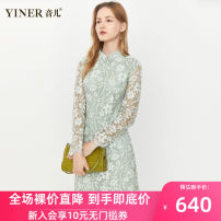 Dress Winter 2020 Light green 36 38 40 42 44 46 Middle-skirt singleton  Long sleeves commute Crew neck middle-waisted other A-line skirt routine 30-34 years old Type X Sound Ol style 8C60505126 51% (inclusive) - 70% (inclusive) nylon Polyamide fiber (nylon) 61.4% cotton 38.6%