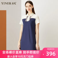 Dress Summer of 2019 Blue and white 155/36/S 160/38/M 165/40/L 170/42/XL 175/44/XXL 180/46/XXXL Middle-skirt singleton  Short sleeve commute tailored collar middle-waisted Solid color Socket One pace skirt routine Others 30-34 years old Type H Sound Ol style Bowknot stitching 8C39205488 30% and below