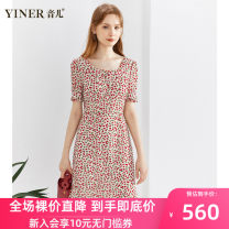 Dress Summer 2020 Red green 36 38 40 42 44 46 Middle-skirt singleton  Short sleeve commute square neck Broken flowers Socket Big swing routine 30-34 years old Type X Sound Ol style More than 95% polyester fiber Polyester 100% Pure e-commerce (online only)