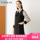Dress Autumn of 2019 black 155/36/S 160/38/M 165/40/L 170/42/XL 175/44/XXL 180/46/XXXL Middle-skirt singleton  Long sleeves commute other middle-waisted Leopard Print Socket shirt sleeve Others 30-34 years old Type H Sound Ol style Bowknot stitching beads 8C39305340 31% (inclusive) - 50% (inclusive)