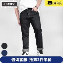 Jeans Youth fashion Jsmix 36 38 40 42 44 46 48 Black dark blue routine No bullet Regular denim 83JN0351 trousers Cotton 85% polyester 15% autumn Large size middle-waisted Fitting straight tube Youthful vigor Straight foot Button Autumn of 2018 cotton Pure e-commerce (online only)