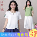 T-shirt White, green M,L,XL,2XL,3XL,4XL,5XL Summer 2021 Short sleeve Crew neck easy Regular routine commute cotton 71% (inclusive) - 85% (inclusive) ethnic style literature Plants and flowers, solid color Embroidery