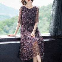 Dress Summer 2020 Decor S,M,L,XL,XXL,XXXL Mid length dress singleton  Short sleeve commute Crew neck middle-waisted Decor Socket other other Others 35-39 years old Type A Silk guard Simplicity printing A19X4820AGF More than 95% other silk