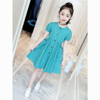 Jumpsuit / pants 31% (inclusive) - 50% (inclusive) shorts cotton low-waisted Yellow cyan Pink 110 height 97-107cm 120 height 107-117cm 130 height 120-127cm 140 height 130-137cm 150 height 140-147cm 160 height 150-157cm 170 mother can wear M size 175 mother can wear L size Summer 2020 OXn4Q7