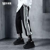 Casual pants Black - stock M L XL Spring 2020 trousers Straight pants Natural waist street routine 18-24 years old 81% (inclusive) - 90% (inclusive) H-ycwk69 Dover cat cotton cotton Viscose fiber (viscose fiber) 68% polyamide fiber (nylon fiber) 27% polyurethane elastic fiber (spandex) 5% Hip hop