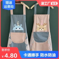 apron Color random deer blue deer pink fox green fox red fox blue fox gray pink rabbit three in one blue panda three in one green Penguin three in one black kitchen god hand wipe white kitchen god hand wipe green kitchen god hand wipe black food hand wipe white food hand wipe green food hand wipe