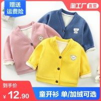 Sweater / sweater 73cm (height 55-65cm) (3 buttons) 80cm (height 65-75cm) (4 buttons) 90cm (height 75-85cm) (4 buttons) 100cm (height 85-95cm) (4 buttons) 110cm (height 95-105cm) (4 buttons) 120cm (height 105-115cm) (4 buttons) other neutral Acridine clasp Korean version No model Single breasted KS-1
