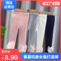 trousers Chaoya female 66cm 73cm 80cm 90cm 100cm spring and autumn trousers lady No model Leggings Leather belt middle-waisted cotton Open crotch Cotton 93% polyurethane elastic fiber (spandex) 7% Class B Winter 2020 3 months 12 months 6 months 9 months 18 months 2 years 3 years 4 years 5 years old