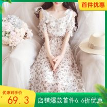 Dress Summer 2020 White, pink M,L,S,XL,2XL Middle-skirt singleton  Sleeveless commute square neck High waist lattice zipper One pace skirt puff sleeve camisole 18-24 years old Type H Zipper, stitching, three-dimensional decoration 51% (inclusive) - 70% (inclusive) other cotton