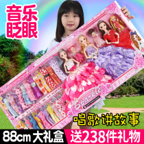 Doll / accessories Ordinary doll Barbie / Barbie China Music + blink + light 12 joint gift package ≪ 14 years old N66 a doll Life Plastic other N66