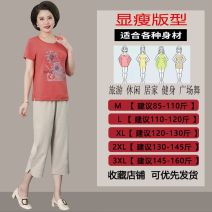Middle aged and old women's wear Summer 2021 White deep skin pink carmine Navy M [about 85-110kg] l [about 110-120kg] XL [about 120-130kg] 2XL [about 130-145kg] 3XL [about 145-160kg] fashion suit easy Two piece set Decor 40-49 years old Socket thin Crew neck routine routine Komisa pocket cotton