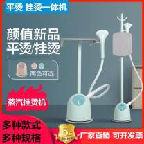 Hanging ironing machine Other / other 1.4L (inclusive) - 1.8L (inclusive) Vertical and horizontal hanging ironing machine