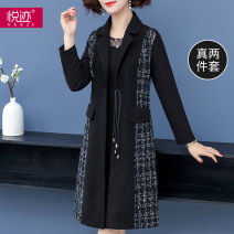 Middle aged and old women's wear Spring 2021 black fashion Dress Straight cylinder Two piece set lattice 40-49 years old Cardigan moderate Crew neck Medium length routine SBM44428 Happy track pocket polyester Polyester 64.8% cotton 27.9% others 7.3% 51% (inclusive) - 70% (inclusive) A button skirt