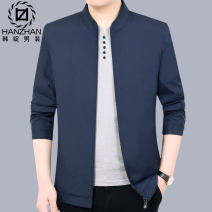 Jacket Han Peng Fashion City D-69002 blue d-69002 green d69305 gray (thickened with cotton) d69305 black (thickened with cotton) s-88703 Tibetan blue s-88703 black d-69003 black d-69003 gray d-69003 green d69051 Tibetan blue d69051 Tibetan blue d-69001 Tibetan blue routine standard Other leisure