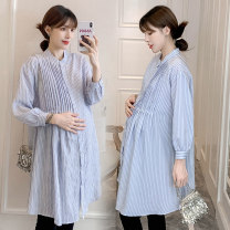 Dress Bafanya blue M L XL XXL Korean version Long sleeves Medium length spring Crew neck stripe A7Z1Q9