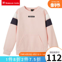Sweater / sweater TOREAD kids Gouache / Ben White / Blue Denim tomato red / Black / Ben White Blue Denim / tomato red / Ben White neutral 120cm 130cm 140cm 150cm 160cm 170cm spring and autumn nothing leisure time Socket routine No model polyester cotton Cotton 74% pet 26% QAUI85027 Class B