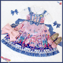Lolita / soft girl / dress Mirita White, pink, small shirt choose this, the whole store full of 210 packages One size fits all, s ~ m, l ~ XL No season goods in stock Lolita SK