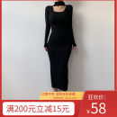 Dress Winter 2020 black S,M,L Mid length dress singleton  Long sleeves street square neck High waist Solid color Socket One pace skirt routine Hanging neck style 18-24 years old Type H Hollowing out TUMLD01243 91% (inclusive) - 95% (inclusive) cotton Europe and America