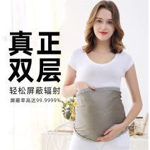 Radiation proof belly bag / tire protector Mikson L,XL,XXL 737DE707 Four seasons Silver fiber 737DE707