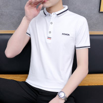 T-shirt Fashion City 180 white 180 gray 180 Lavender thin M L XL 2XL 3XL Juexi Short sleeve Lapel Self cultivation daily summer Cotton 95% polyurethane elastic fiber (spandex) 5% youth routine Business Casual Spring 2021 Embroidered logo other Fashion brand Pure e-commerce (online only)