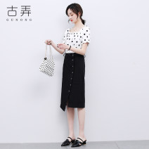 Dress Summer 2021 Black spots on a white background, blue spots on a green background M L XL longuette singleton  Short sleeve commute Crew neck High waist other Socket A-line skirt routine Others 25-29 years old Type A Ancient lane Korean version Button GN99F94 More than 95% cotton Cotton 100%