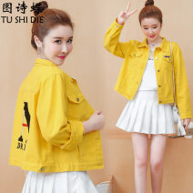 short coat Spring 2021 S M L XL 2XL Red yellow red Long sleeves routine Thin money Picture poem Butterfly 96% and above TSD20218025 other Other 100%