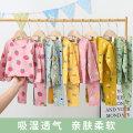 Home suit Other / other 90cm,100cm,110cm,120cm,130cm spring and autumn neutral Cotton 95% other 5% cotton Class A