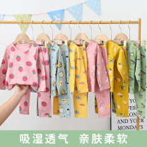Home suit Other / other 90cm,100cm,110cm,120cm,130cm spring and autumn neutral Cotton 95% other 5% cotton Class A