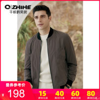 Jacket Qzhihe / qianzhihe Fashion City 02A light brown 01A dark blue 03A black S M L XL XXL XXXL routine standard Other leisure spring HMWW30710 Polyamide (nylon) 90% polyester 10% Long sleeves Wear out Baseball collar American leisure youth routine Zipper placket Rib hem washing Spring 2021 nylon