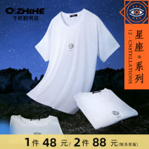 T-shirt Fashion City routine S M L XL XXL XXXL XXXXL Qzhihe / qianzhihe Short sleeve Crew neck standard Other leisure summer HMTT20973 Cotton 100% youth routine Simplicity in Europe and America Summer 2021 cotton More than 95%