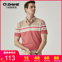 Polo shirt Qzhihe / qianzhihe Fashion City thin 03A orange 01A blue 02A green 48/M 50/L 52/XL 54/XXL 56/XXXL standard Other leisure summer Short sleeve RMTT25530 Simplicity in Europe and America routine youth Polyester 47% viscose 26.8% cotton 26.2% other polyester fiber washing Summer 2021