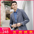 man 's suit 01A denim Qzhihe / qianzhihe Fashion City routine S M L XL XXL XXXL HMXX35287 Polyester 100% Spring 2020 standard Double breasted Other leisure Back middle slit youth Long sleeves spring routine Exquisite Korean style Casual clothes Regular collar (collar width 7-9cm) Straight hem