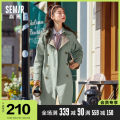 Windbreaker Spring 2021 150/76A/XS 155/80A/S 160/84A/M 165/88A/L 170/92A/XL 175/96A/XXL 180/100A/XXXL Emerald green 4203 b-camel 5140 Long sleeves routine Medium length commute double-breasted tailored collar other lattice Straight cylinder Korean version Semir / SEMA 13-010100030 18-24 years old