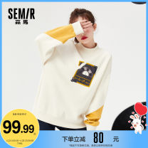 Sweater / sweater Winter 2020 150/76A/XS 155/80A/S 160/84A/M 165/88A/L 170/92A/XL 175/96A/XXL 180/100A/XXXL Long sleeves routine Socket singleton  routine Half high collar easy commute other Color matching 18-24 years old 91% (inclusive) - 95% (inclusive) Semir / SEMA Korean version cotton printing