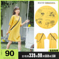 Dress Summer 2020 Black e9000 (for free) medium yellow e3409 (for free) lime green e4006 (for free) 150/76A/XS 155/80A/S 160/84A/M 165/88A/L 170/92A/XL 175/96A/XXL Mid length dress singleton  Short sleeve commute Crew neck middle-waisted Cartoon animation Socket other other Others 18-24 years old