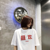 T-shirt White black M L XL XXL Summer 2020 Short sleeve Crew neck easy Regular routine commute polyester fiber 86% (inclusive) -95% (inclusive) 18-24 years old Korean version originality letter Butterfly fantasy printing Polyester 95% polyurethane elastic fiber (spandex) 5%