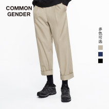 Casual pants COMMON GENDER Fashion City Taupe Prussian blue black XXS/29 XS/30 S/31 M/32 L/33 XL/34 XXL/35 routine Ninth pants Other leisure Straight cylinder Micro bomb CAI1PAT007W68 summer youth Basic public 2019 middle-waisted Straight cylinder Polyester 65% cotton 35% Overalls Solid color