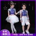 Children's performance clothes Blue girl suit, blue boy suit, men's, women's neutral 110cm,120cm,130cm,140cm,150cm,160cm Other / other Class B other Polyester 100% polyester 2, 3, 4, 5, 6, 7, 8, 9, 10, 11, 12, 13, 14 years old other
