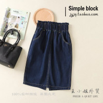 skirt Summer 2021 L,M,S,XL Graph color Mid length dress street Natural waist A-line skirt Solid color Type A 25-29 years old 31% (inclusive) - 50% (inclusive) Denim polyester fiber pocket 161g / m ^ 2 (including) - 180g / m ^ 2 (including) Europe and America