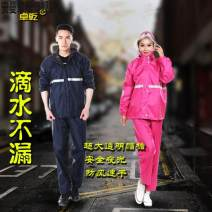 Poncho / raincoat Plastic L,XL,XXL,XXXL adult 1 person Other 0DE67942752061_ 552068291818_ three thousand two hundred and seventy-four 1.2kg 0DE67942752061_ five hundred and fifty-two billion sixty-eight million two hundred and ninety-one thousand eight hundred and eighteen 30*25*4