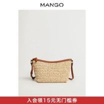Bag Inclined shoulder bag PU other MANGO Beige in Inclined shoulder bag youth PU leather Spring 2021 Same model in shopping mall (sold online and offline)