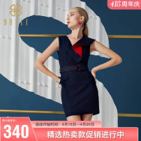 Dress Summer 2020 Blue flower 34/S,36/M,38/L,40/XL Mid length dress singleton  Sleeveless commute other High waist other Socket other routine Others 25-29 years old Type A Baisi Korean version other