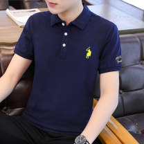 T-shirt Youth fashion routine M L XL 2XL 3XL 4XL Gebotoo / geboto Short sleeve Lapel easy Other leisure summer Cotton 100% youth routine tide Summer 2021 Yichun UNIQLO Hailan home Fashion brand Pure e-commerce (online only)