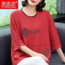 Middle aged and old women's wear Spring 2021 Dark green big red skin red orange red M (within 105 kg recommended) l (105-115 kg recommended) XL (115-125 kg recommended) XXL (125-140 kg recommended) XXXL (140-160 kg recommended) 4XL (160-180 kg recommended) fashion Knitwear / cardigan easy singleton